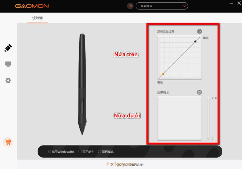 Cách cài đặt bảng vẽ điện tử Gaomon 1060Pro trên máy tính 6